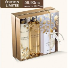 Комплект ACCORD CHIC - SECRETS D'ESSENCE Yves Rocher парфюм 30 мл. + душ гел 200 мл. + душ гел 200 мл.