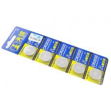 Батерия, No brand, 1 брой, 3V, CR2032 - 17493