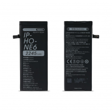 Батерия Remax Powerup RPA-i6, за iPhone 6 Plus, 3510mAh - 51532