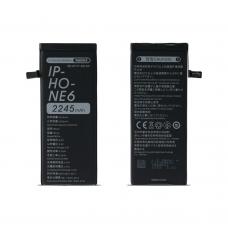 Батерия Remax Powerup RPA-i6, за iPhone 6S, 2245mAh - 51533