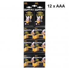 Алкални батерии Duracell AAA, LR03/MN2400, 1.5V, 12бр. - 87047